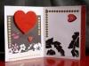 cartes-saint-valentin_01